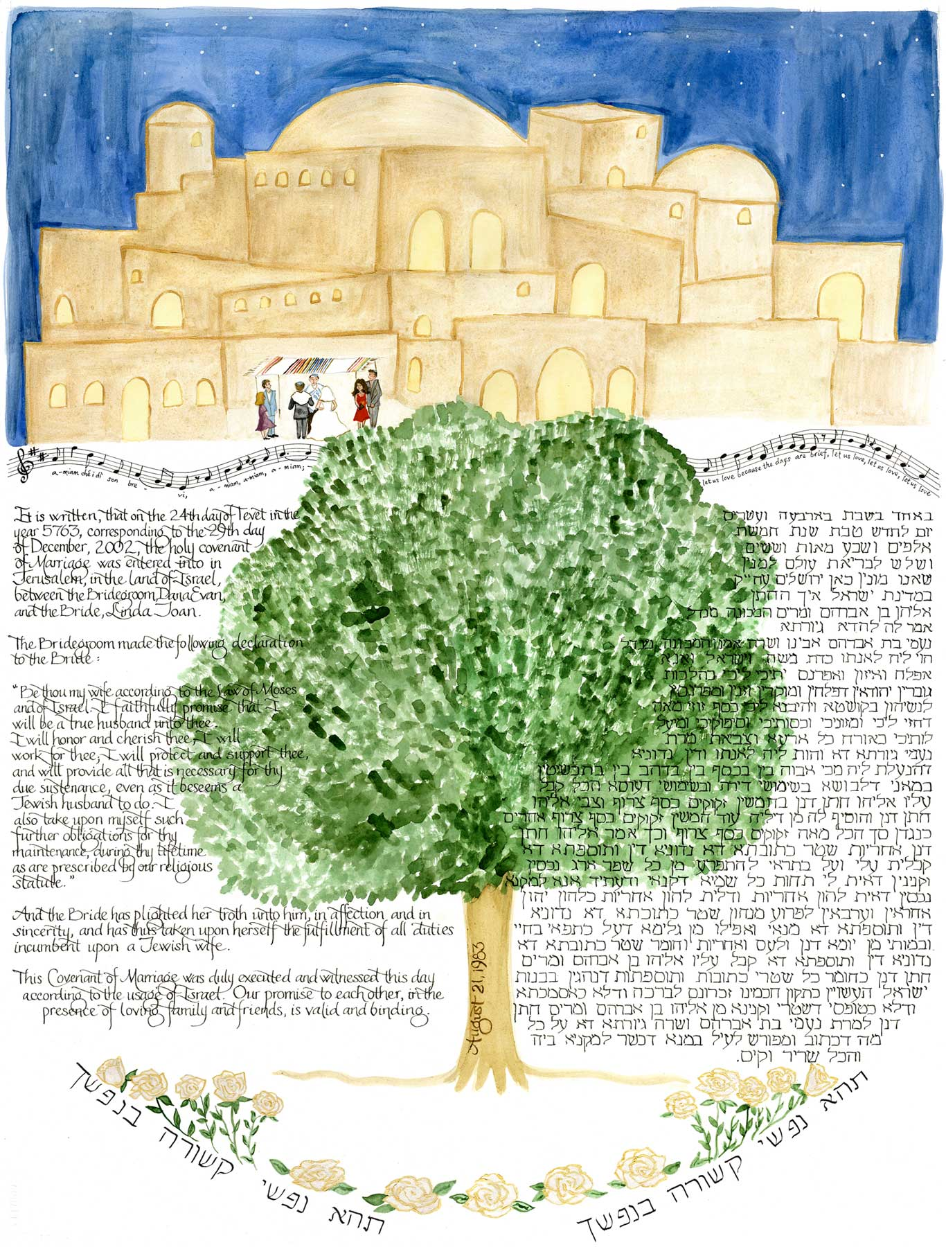 This Anniversary Ketubah Depicts A Wedding Taking Place Under The Night Sky In Old City Of Jerusalem Linden Tree Foreground Recalls